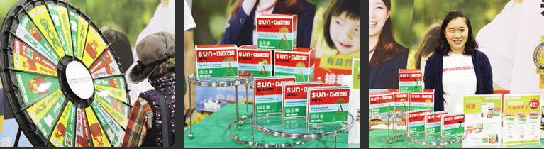Sun Chlorella Takes Part In the Asian American Expo Celebration